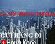 gui-hang-di-hong-kong